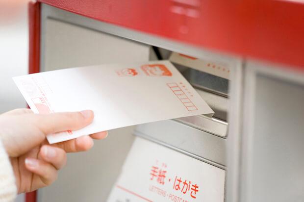 郵便 局 年末 年始 バイト