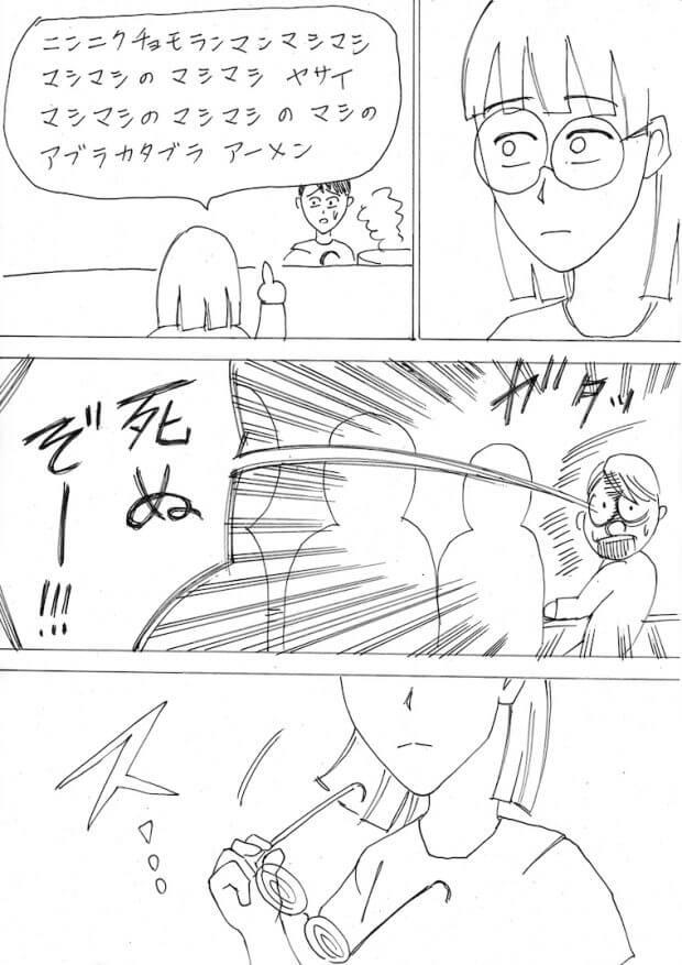 阿古賀レミ第2回13