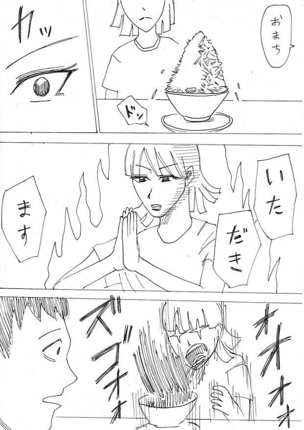 阿古賀レミ第2回14