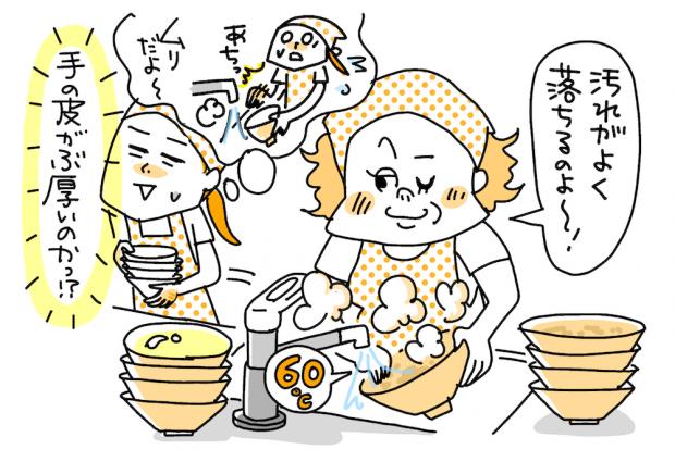 スーパーおばちゃん1