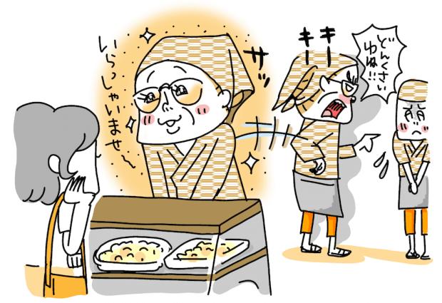 スーパーおばちゃん4