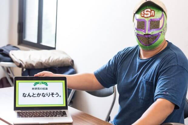 スーパー・ササダンゴ・マシン_プレゼン2