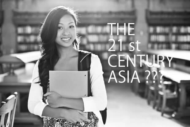 21世紀アジア