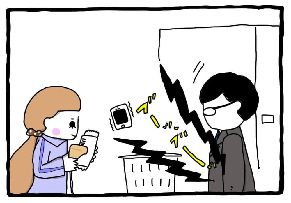 【気にしすぎ女子のモヤモヤバイト奮闘記】第9回「お客様の携帯が鳴っている」