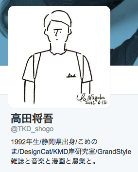 katsuse_image04