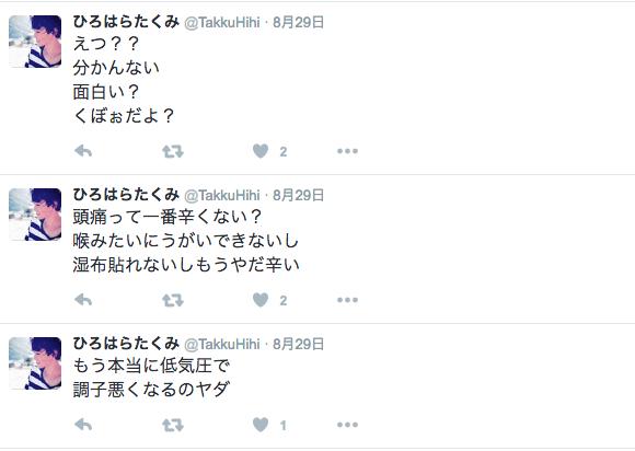 katsuse_image06