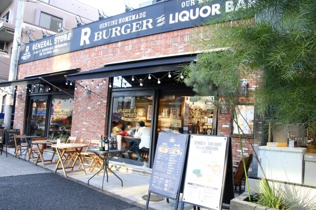 R BURGER AND LIQUOR BAR_外観
