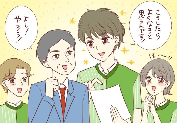 胸キュンバイト_03
