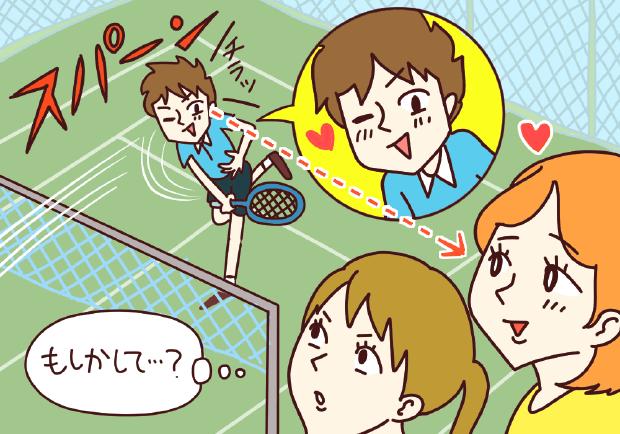 サークル内恋愛に気づいた瞬間エピソード_02