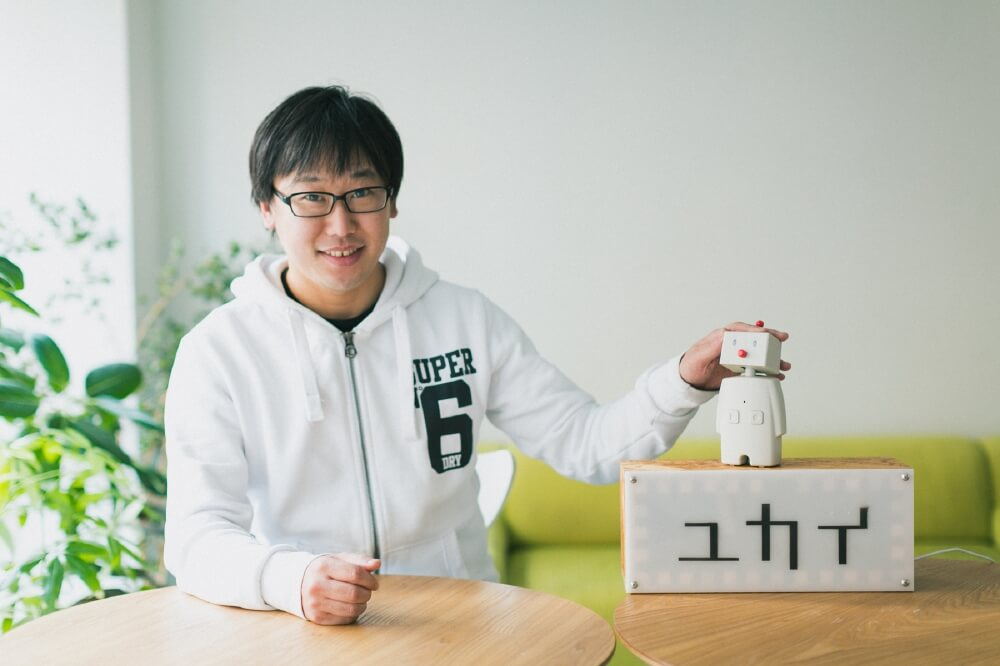 大学生で起業! 独立してロボット開発! 「ユカイ工学」CEO・青木俊介さんに聞く自分の未来の見つけ方