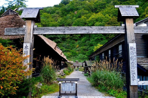 秋田県・鶴の湯