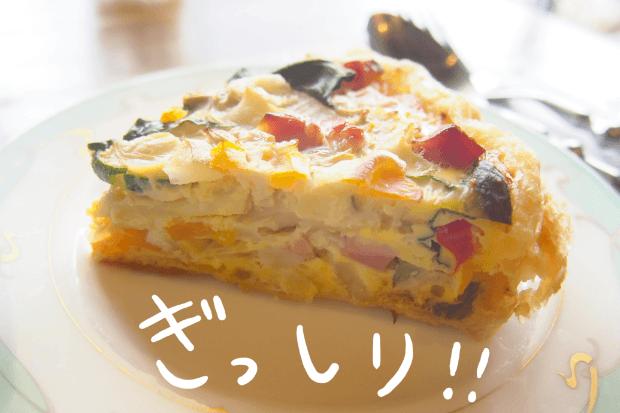 駒込Cafe&Deli COOK_21