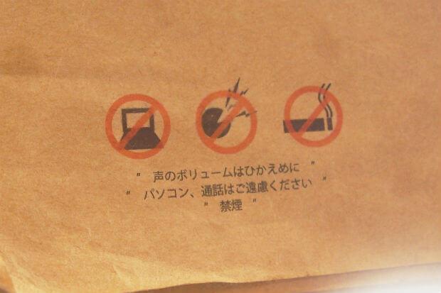 駒込Cafe&Deli COOK_16