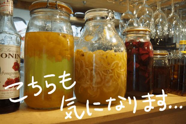 駒込Cafe&Deli COOK_08