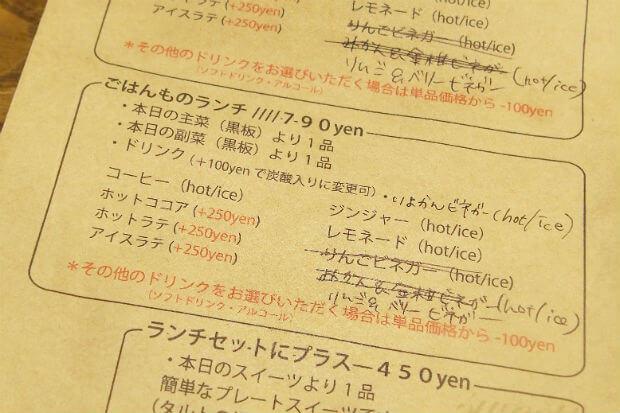 駒込Cafe&Deli COOK_17