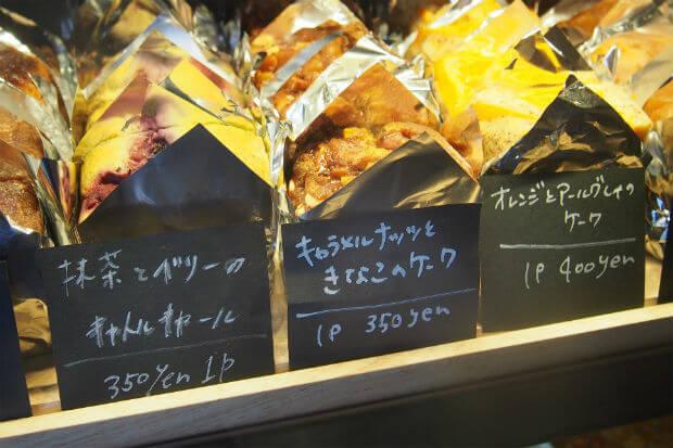 駒込Cafe&Deli COOK_07