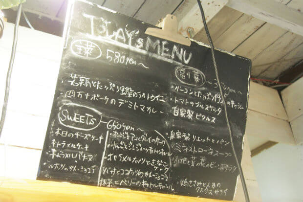 駒込Cafe&Deli COOK_18