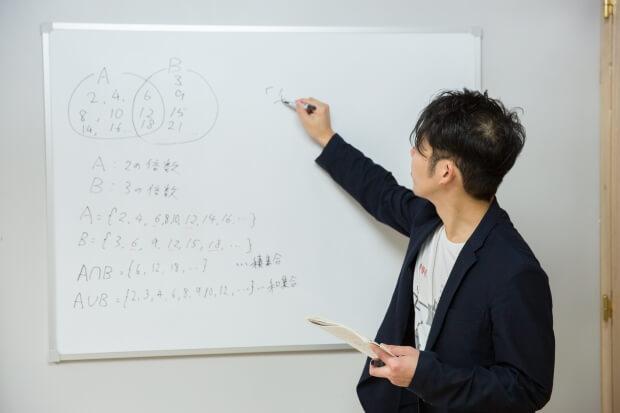 数式を使った告白法_08