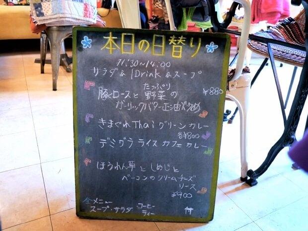 駒沢大学前ライスカフェ_07