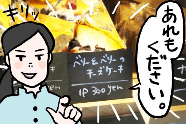 駒込Cafe&Deli COOK_24