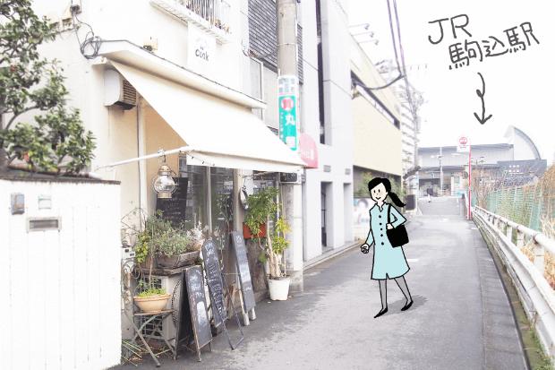 駒込Cafe&Deli COOK_02