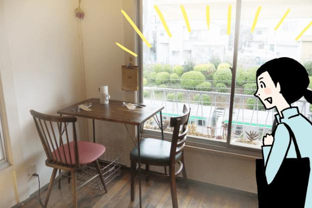 駒込Cafe&Deli COOK_11