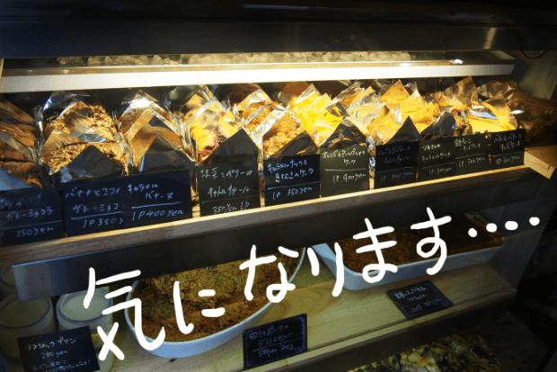 駒込Cafe&Deli COOK_06