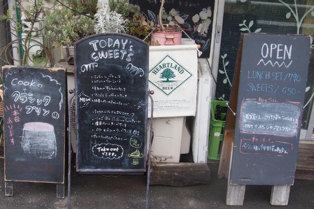 駒込Cafe&Deli COOK_05