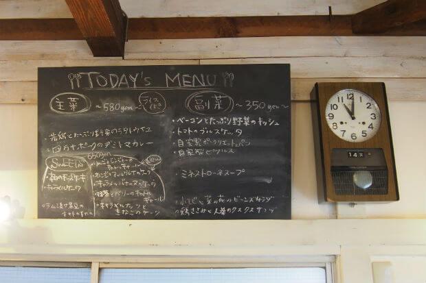 駒込Cafe&Deli COOK_12