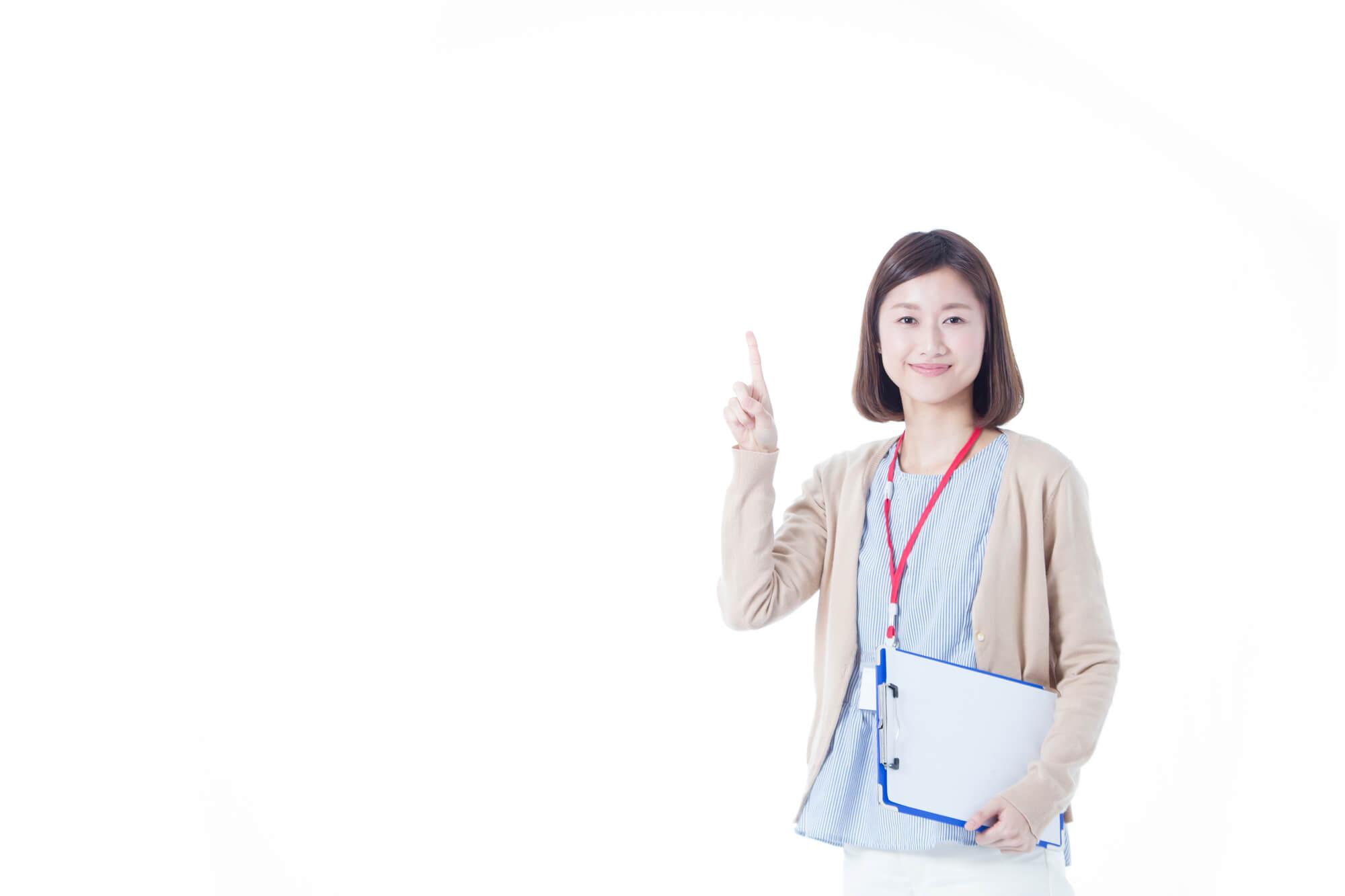 主婦主夫:バイト履歴書の学歴・職歴の書き方