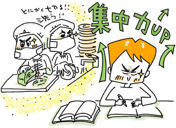 地味バイトの意外な魅力_04