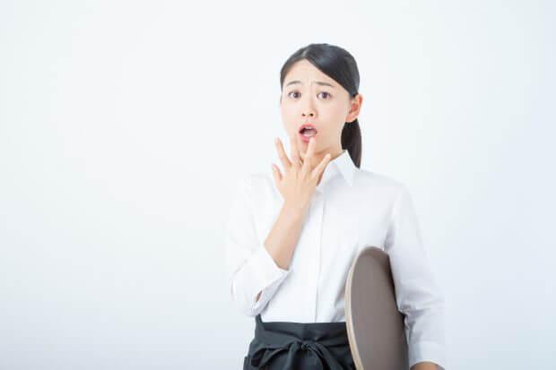 フロムエーしよ!! バイトの求人情報に乗っている条件と面接で言われた条件が違う!どうすれば良い?
