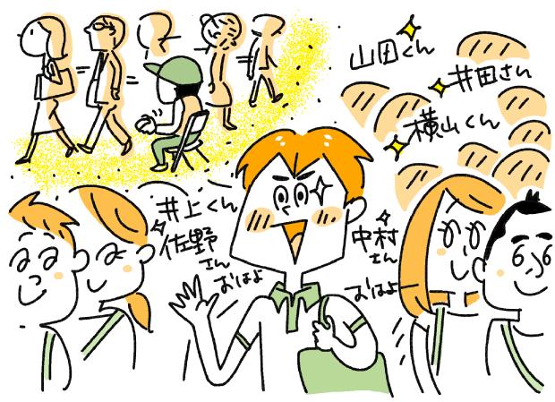 地味バイトの意外な魅力_01