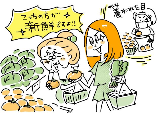 地味バイトの意外な魅力_03