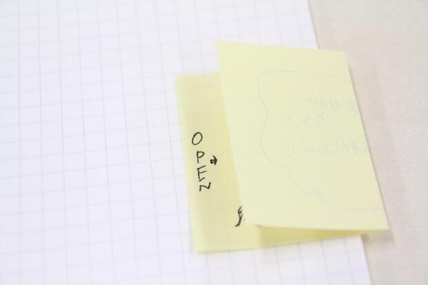 ふせんテク・メモワザ3選_10