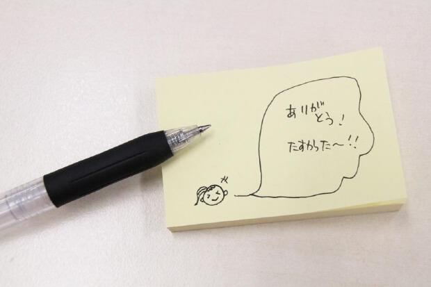 ふせんテク・メモワザ3選_08