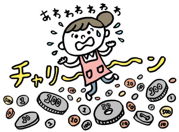 フロムエーしよ!! 【悲劇】「1億5000万のキャベツ」「会計額がライバル会社」レジ打ちバイトで起きた失敗談
