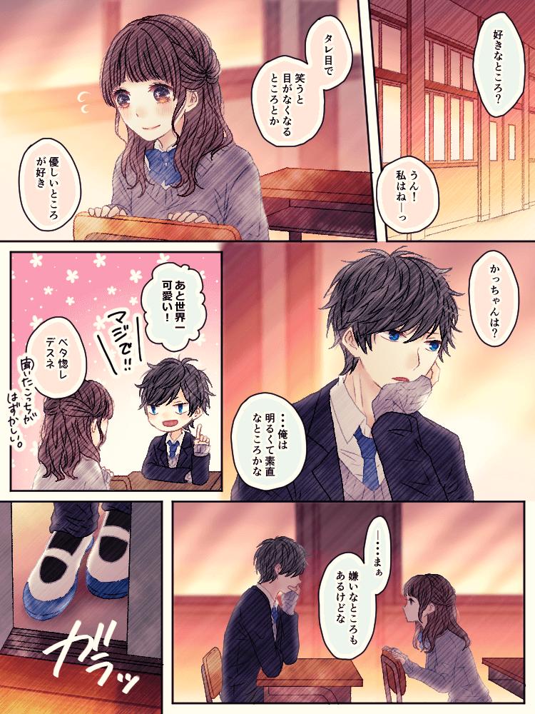 yao_renai_1