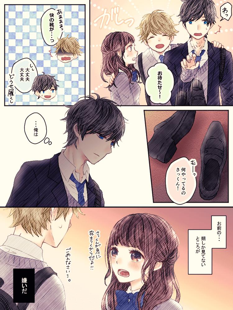 yao_renai_4