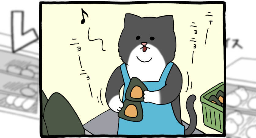 【漫画】レジネコ 第10回(作:キューライス)