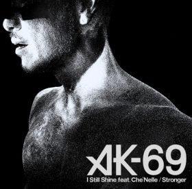 アーティスト・AK-69 インタビュー 『挑戦を続けるのは、男としてカッコよく在り続けるため』