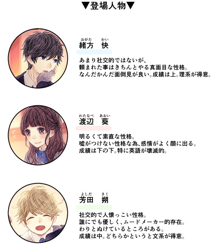 yao_zinnbutu
