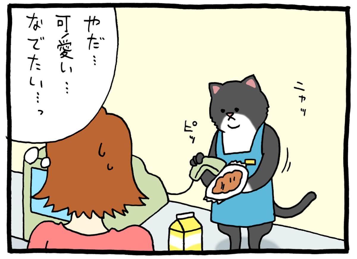 【漫画】レジネコ 第6回(作:キューライス)