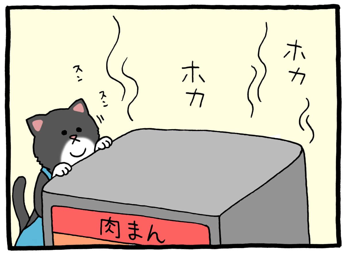 【漫画】レジネコ 第8回(作:キューライス)