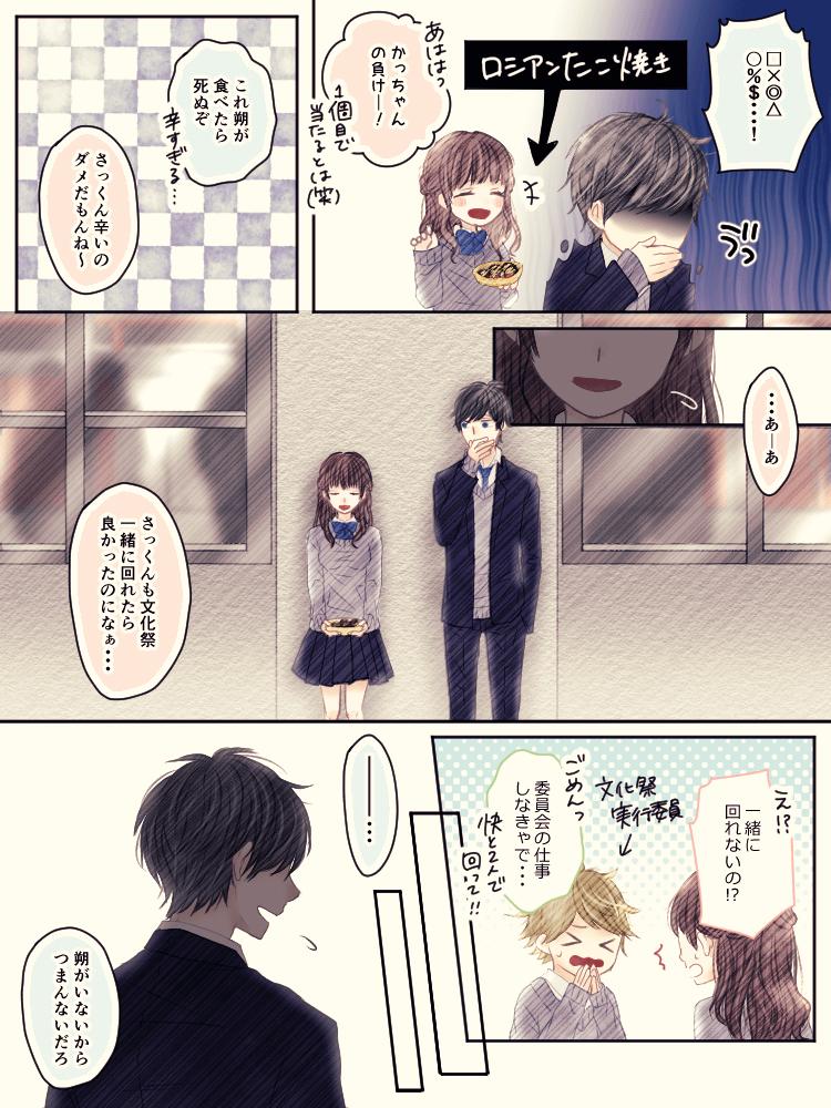 yao2_2