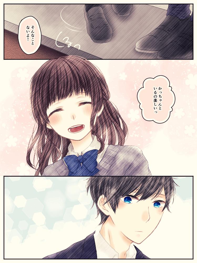 yao2_3