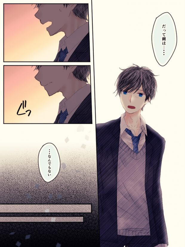 yao_renai_2
