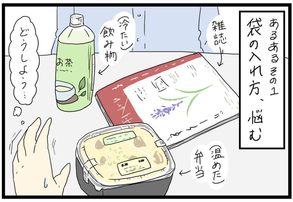 マンガ家・すれみの【バイトあるある】 ~コンビニバイトと雑誌~