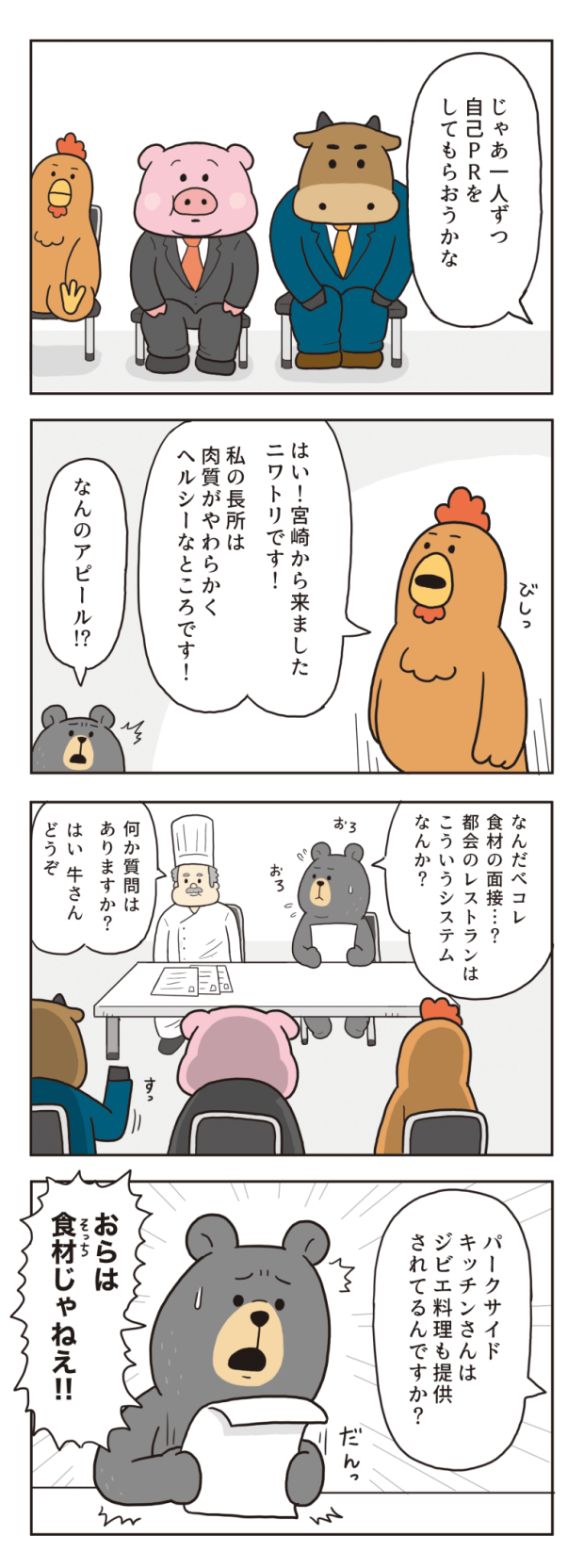 BitB_07-2