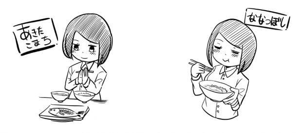 学生にオススメのお米銘柄_04